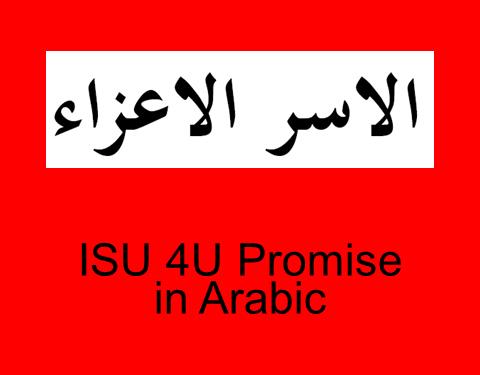 ISU 4U content